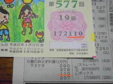 10-03-16-1.jpg